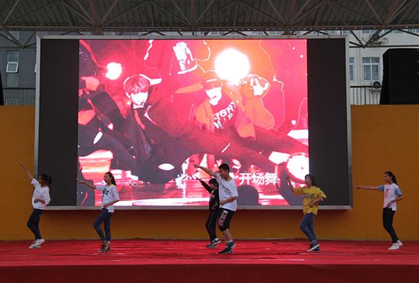 01开场舞表演.jpg